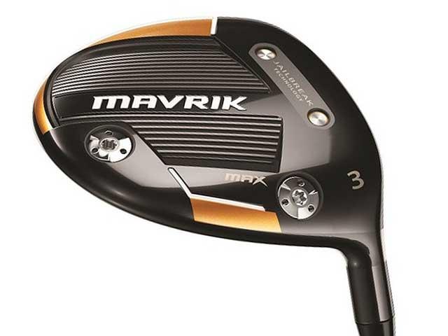 MAVRIK MAX  3W